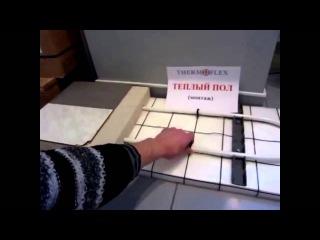 Пирог и основание водяного теплого пола своими руками