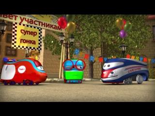 Паровозик Тишка - мультфильм - Все серии подряд (Часть 2)