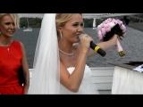 Романтичная песня от невесты