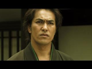 Кошка и самурай 3 серия ( озвучка Arisu )