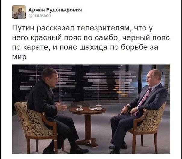 Россия продолжает поставки на Донбасс военной техники, - Минобороны - Цензор.НЕТ 3129