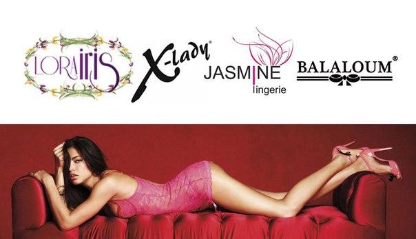 Jasmine Lorairis Balaloum Жіноча білизна FOR YOU  ee830ee78a922