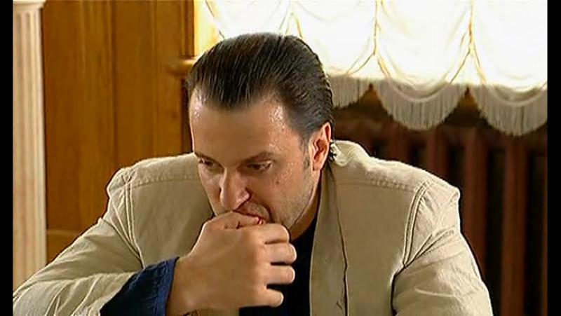 Три цвета любви 1 серия из 12 (2003)
