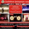 Салют фейерверк Чебоксары Канаш