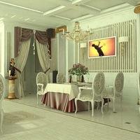Гостиница Аркадия 3* Чита – цены отеля, фото