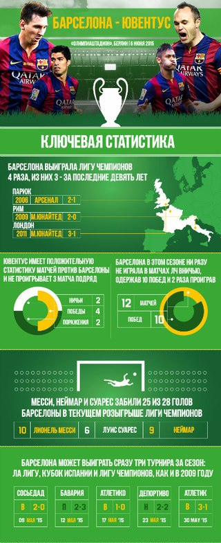 betting preview japan greece