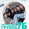 30.7 Иван Демьян группа 7Б | ХОРОШО, Севастополь
