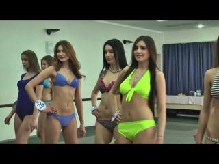 Кастинг Міс Принцеса України 2015