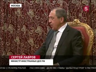 Стафан де Мистура прибыл в Москву для переговоров с Сергеем Лавровым.