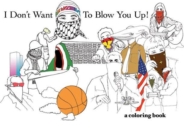 Раскраски о толерантности
