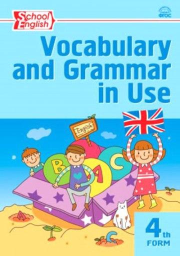 Enjoy english. 6 класс. Аудиоприложение к уч.
