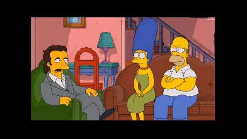 Гомере це ти газонув?