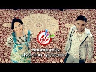 Shohruhxon - Mening qo'shig'im (Official music video)