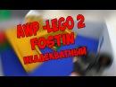 Играем в cs go:AWP|карта awp-lego 2|неадекватный часть 2|