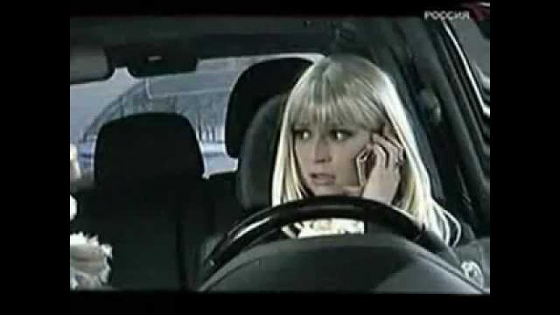 Блондинка за рулем ( Прикол )