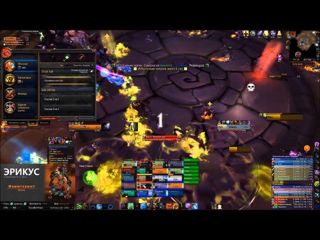 Ericus EU-Soulflayer vs Ko'ragh Mythic (restor druid pov)