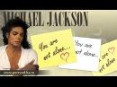 Michael Jackson - You Are Not Alone с переводом (Lyrics)