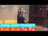 Baek Ah Yeon - Sea Of Love, 백아연 - Sea Of Love [정준영의 심심타파] 20150623