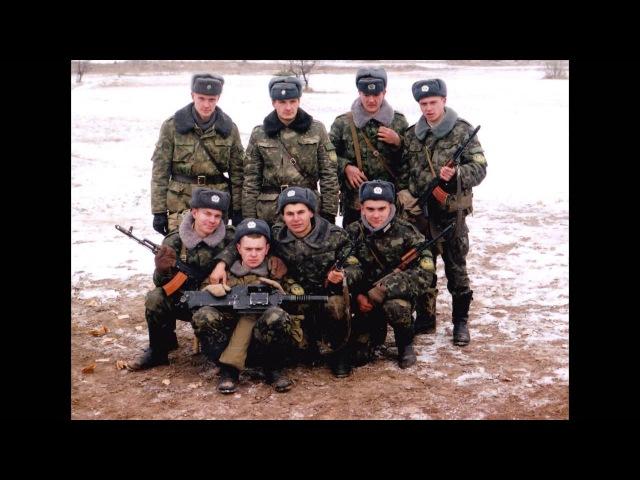 Герої не вмирають присвячується майору Петріву Ігорю Олексійовичу