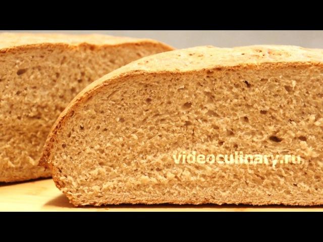 Хлеб для начинающих - Рецепт Бабушки Эммы » Freewka.com - Смотреть онлайн в хорощем качестве