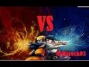 Naruto vs Sasuke GTA san andreas