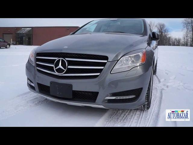 2011 Mercedes-Benz R350 4MATIC видео обзор. Тест драйв 2011 Мерседес W251 R350. Авто из Америки.