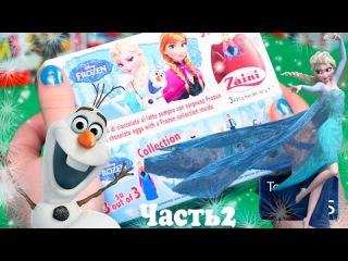 Дисней Холодное Сердце часть 2 / Disney Frozen Kinder