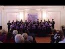 Камерный хор «ВОЗРОЖДЕНИЕ» (г. Нижний Новгород)