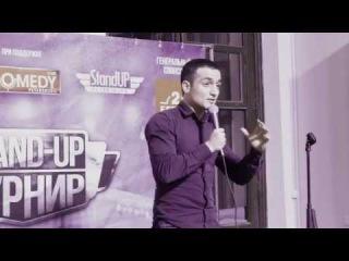 StandUp Турнир 2014 - Самвел Гиновян