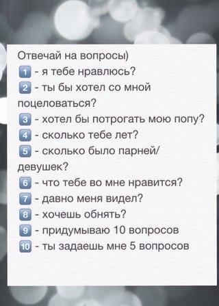 q смайлик: