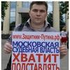 Московский городской суд / ОТЗЫВЫ