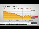 РБК-ТВ Обзор рынков, 20.07.2015