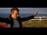 Need For Speed-Жажда скорости клип