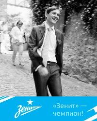Дима Алексеев