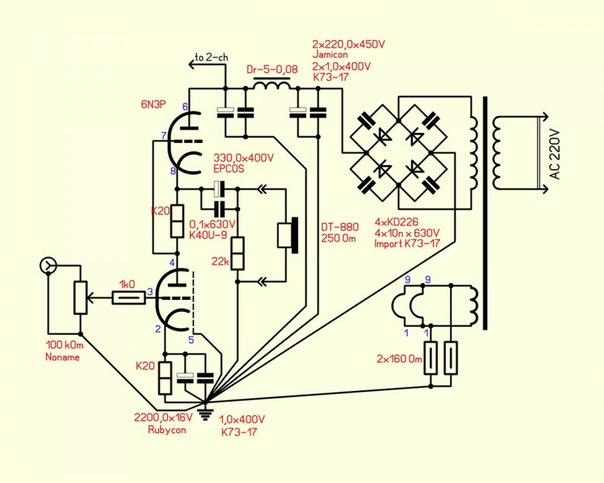Проверить выходной транзистор строчной развертки и при необходимости заменить