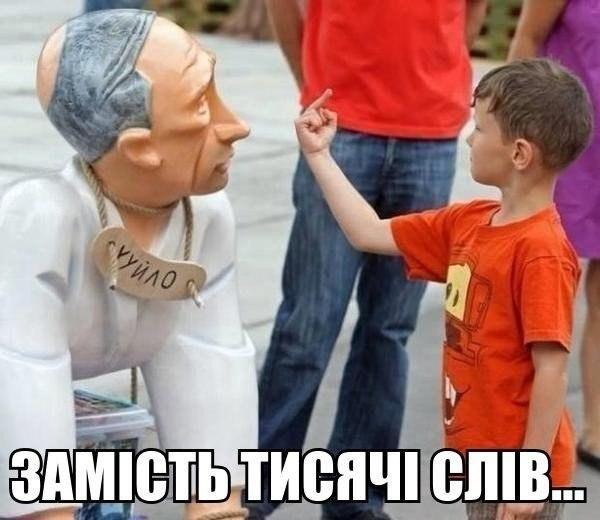 """""""Путин давно стремится втюхать нам Донбасс, но на своих условиях"""", - Тука - Цензор.НЕТ 2716"""