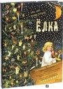 www.labirint.ru/books/507921/?p=7207