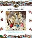 www.labirint.ru/books/468995/?p=7207