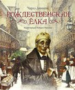 www.labirint.ru/books/262620/?p=7207