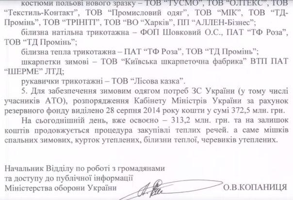 Хроники Новороссии - Страница 17 I9CXy0sCnSc