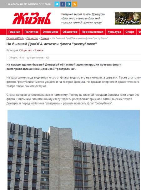 "ОБСЕ зафиксировала отвод 30 танков боевиками ""ЛНР"" от линии разграничения - Цензор.НЕТ 7425"