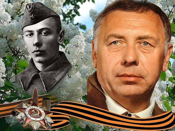 Воспоминания А.Папанова о войне: