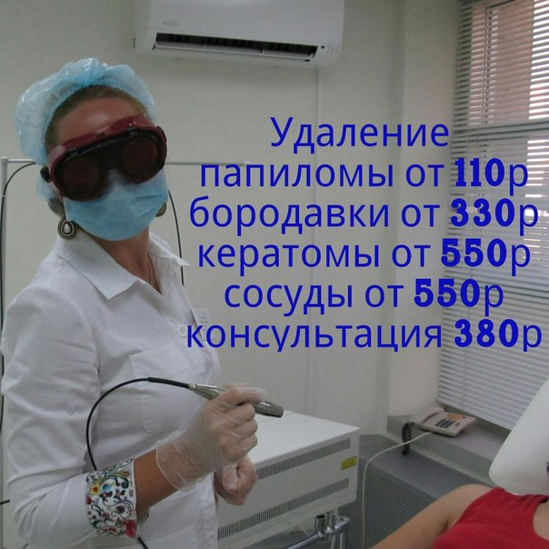 Вирус папилломы человека у детей лечение препараты