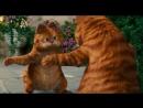 Garfield  «Гарфилд» (США, Twentieth Century Fox, 2004) — принц и Гарфилд