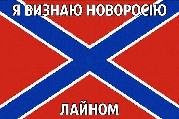 Российские офицеры запасаются справками о пребывании на Донбассе, - СМИ - Цензор.НЕТ 1192