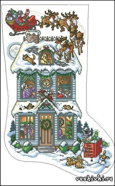 Рождественский носок - Twas