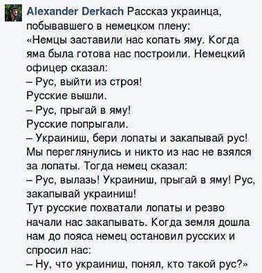 СБУ обнаружила тайник со взрывчаткой в центре Новограда-Волынского - Цензор.НЕТ 7772