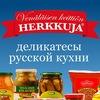 Деликатесы русской кухни в Финляндии