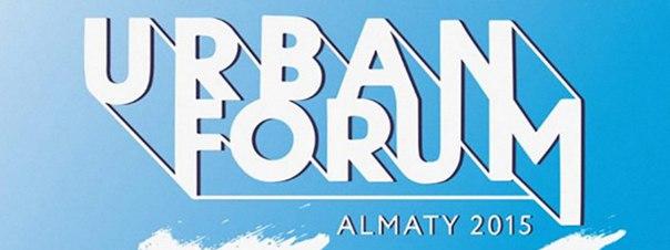Urban Forum 2015 Almaty