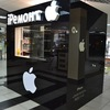 Cервис и ремонт Apple (iPhone) Черкассы